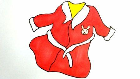 宝宝爱画画第155课 美丽的浴袍简笔画步骤, 儿童卡通画图片, 幼儿小花袄手绘视频教程