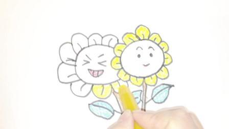 儿童简笔画涂鸦: 向日葵兄弟简笔画 幼儿早教亲子互动 儿童学画画