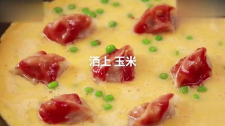 嘿! 我就是饺子披萨! 中西合璧, 真的可以!