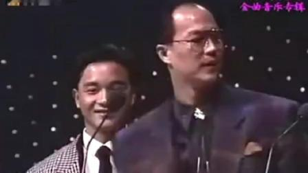 《当年情》获奖现场, 张国荣与狄龙临场飚戏, 台下的周润发笑翻了