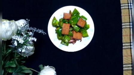 手把手教你家常菜: 青椒炒培根, 简单又快捷