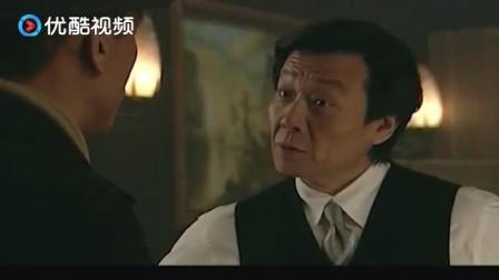 上海滩老大的老对手归来,上来就给他一个威