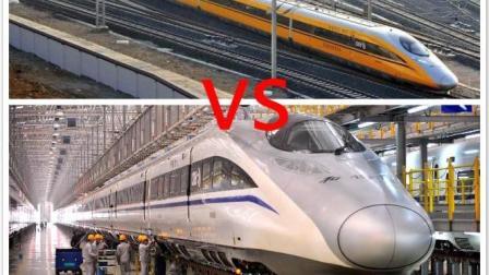 英国权威宣布中国高铁再创新纪录! 日本: 速度快不代表有技术!