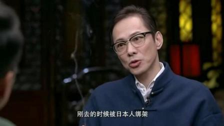 圆桌派: 李小牧自曝在日本被绑架两次, 濒临生死后竟这样做