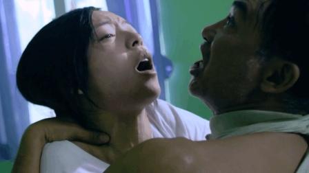 3分钟看完女孩嫁错人很痛苦的国产罪片《天水围的夜与雾》