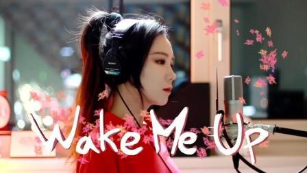 超美侧颜小姐姐J.Fla 翻唱 Avicii「Wake Me Up」