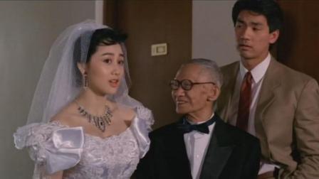 一部香港老电影, 拜金女为了嫁给富二代施展阴谋诡计, 最后却嫁给了富二代的爷爷