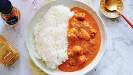 我的日常料理 第一季 超详细步骤教你在家制作正宗美味的印度料理 印度奶油鸡肉咖喱饭
