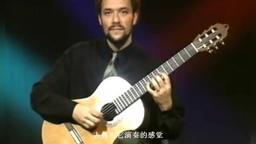 卡宁盖瑟 - 大师指弹古典吉他教程 -William Kanengiser _中文字幕