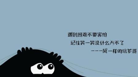 《坑爹哥欢乐游戏回顾》20180321 苦中作乐 穷开心的吃鸡实况