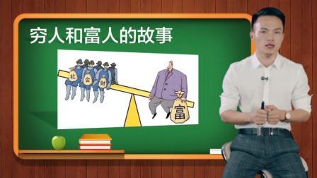 竞价钱生钱学习『网络营销推广引流培训课程』 (10)
