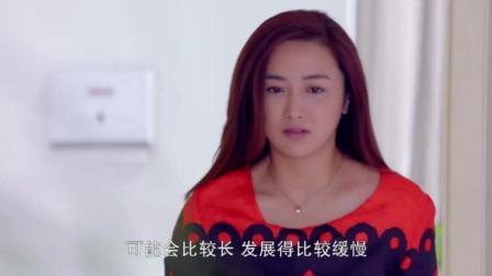 《幸福有配方》沈梅被确诊患有尿毒症, 难以接受