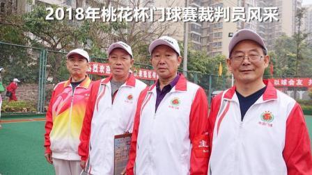 采访四川成都龙泉驿门协主席陈克彪