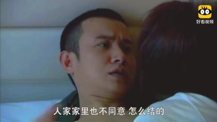 《裸婚时代》刘易阳八年了, 是块冰都融化了, 你妈那么顽固?