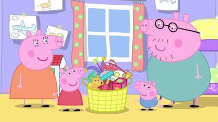 小猪佩奇和全家人参加了义卖活动, 多么善良的孩子啊