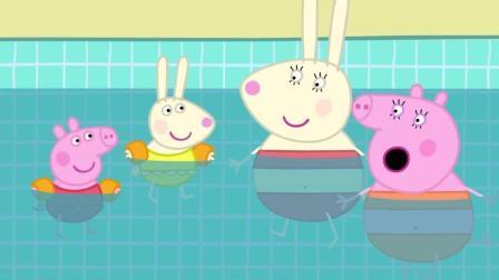 夏天来了, 小猪佩奇去游泳了, 好舒服啊