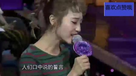 《非常完美》女嘉宾边唱边跳,这次真的是跳进男嘉宾的心里了!