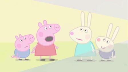 大雾天, 什么也看不到, 小猪佩奇可怎么办呀