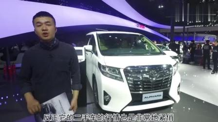 堂主撩车-一个二手车贩子, 跑到卖新车的地方, 销售脸色变了