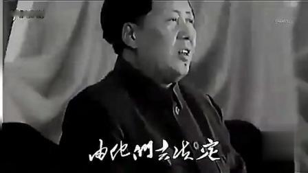 珍贵录像: 毛主席抗美援朝时的霸气讲话