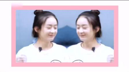 [赵丽颖]颖宝版海草舞 看一次笑一次