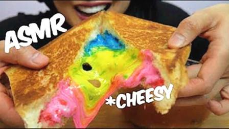 【喵博搬运】【吃播系列】看小姐姐吃网红彩虹芝士面包|。・㉨・)っ♡