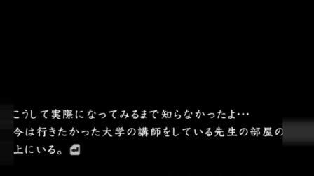 【doraiba】《流行之神1》中文翻译实况 间宫篇三