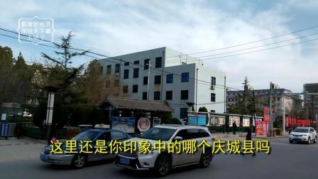 从南到北横穿甘肃庆城县 这里曾是长庆油田总部驻地