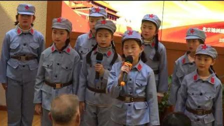 平谷小红军朗诵团在北京演出受欢迎