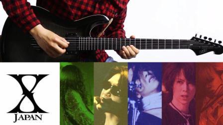 一鸣吉他教学 - X JAPAN TEARS【曲谱+伴奏】