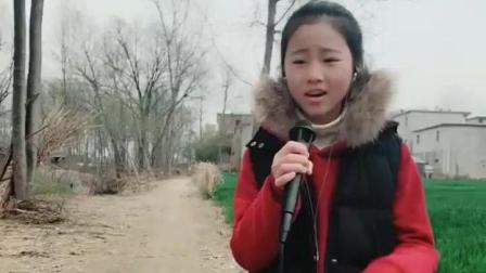 农村小女孩演唱一段《离人愁》, 是一个好苗子!
