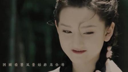 刘昊然宋祖儿: 《九州缥缈录》不经意辗转一生