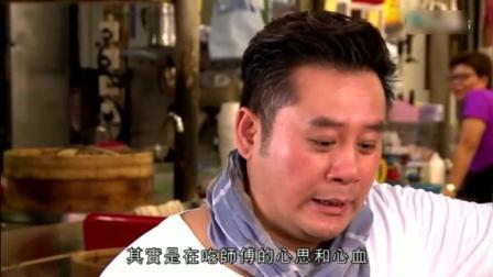 香港街市熟食档, 麦包拉肠粉, 滕丽名煮奶茶