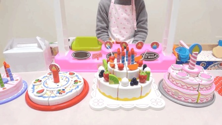 DIY制作蛋糕 模拟蛋糕店购物 女孩过家家玩具