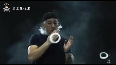 看这个酷炫的烟圈表演, 你会情不自禁的动起来