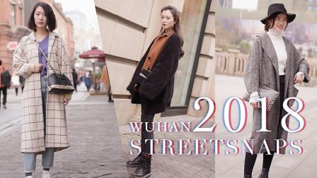 实拍武汉街拍美女,第二位小姐姐是直男眼中超级好看的女孩子么?