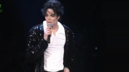 迈克尔杰克逊最强之舞 开头就被帅到了!