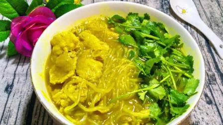 香浓美味的咖喱粉丝牛肉汤, 味鲜料足, 比外面买的好吃多了