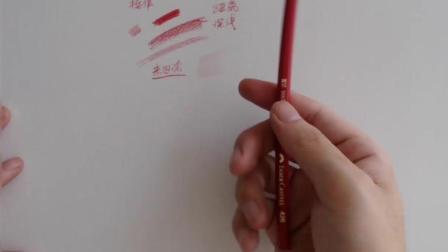 彩铅基础入门3-彩铅选购原则和握笔排线