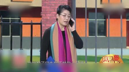 小品《最后一班岗》 表演: 吕腾飞 曾凡亮 韩蕾