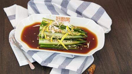 好吃爽口, 教你用秋葵做最简单的菜