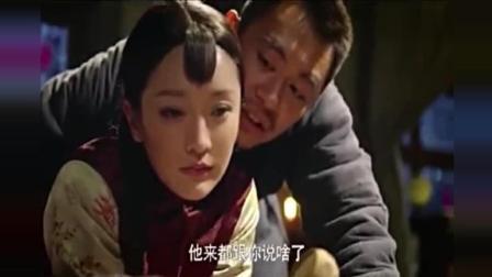 《红高粱》朱亚文霸气质问周迅: 你是不是跟他上炕了?