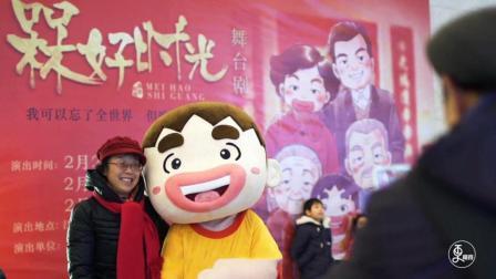 大叔原创南京本土动漫啊槑, 大人小孩都喜爱, 排名仅次《麦兜》