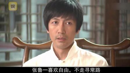 张鲁一, 还说你不参加综艺节目? 朱亚文都没你会演戏!