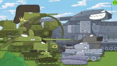 坦克世界搞笑动漫: 终于要开打了吗? 就是这个弯转的有些急!