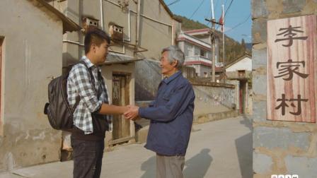 陈翔六点半: 海归成功后寻找资助自己的好心人, 却见到催泪一幕!