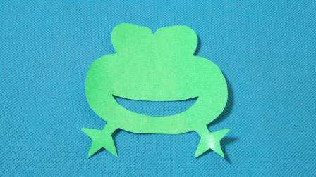 剪纸小课堂: 青蛙3, 儿童喜欢的手工DIY, 动手又动脑