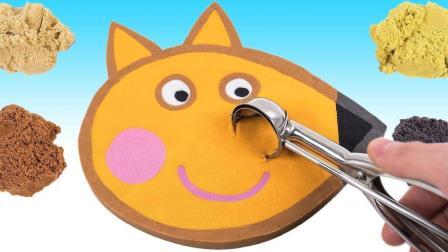 创意DIY狐狸弗雷迪冰淇淋蛋糕! 太空沙创意新玩法, 培养宝宝想象力激发创造力