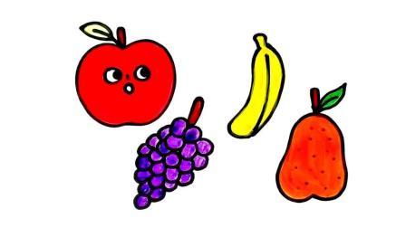 幼儿色彩认知简笔画, 亲子互动边学画苹果香蕉等水果边学涂颜色