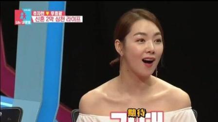 于晓光拍摄电视剧节目组准备的沙滩别墅, 韩国人: 我们也有被打脸